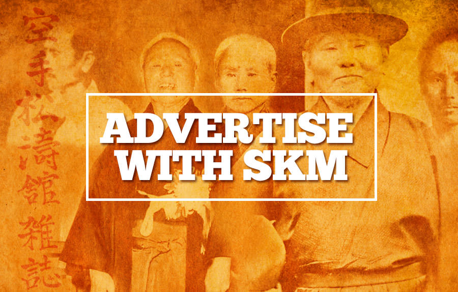 Advertise with SKM
