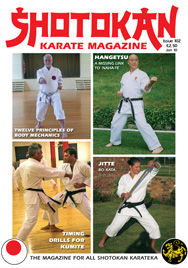 Shotokan Karate Magazine Issue 102 January 2010