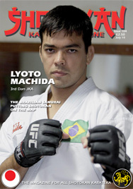 Shotokan Karate Magazine Issue 104 July 2010