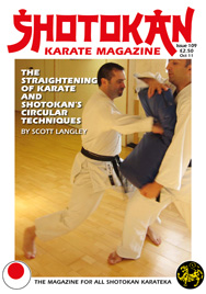 Shotokan Karate Magazine Issue 109 October 2011