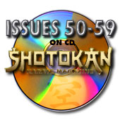 Back Issues 50-59 on CD