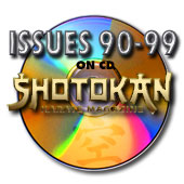 Back Issues 90-99 on CD